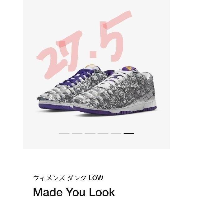 NIKE(ナイキ)のNIKE WMNS DUNK LOW Made You Look【27.5cm】 メンズの靴/シューズ(スニーカー)の商品写真