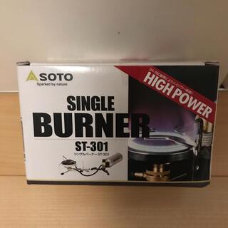 シンフジパートナー(新富士バーナー)のSOTO st-301 バーナー(ストーブ/コンロ)