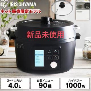 アイリスオーヤマ - 【新品】アイリスオーヤマ 電気圧力鍋4l