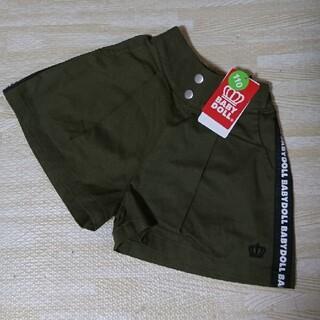 ベビードール(BABYDOLL)のBABYDOLL 新品 ショートパンツ 110cm(パンツ/スパッツ)