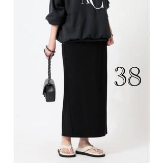 DEUXIEME CLASSE - ドゥーズィエムクラス Jersey Long タイトスカート