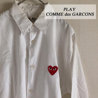 COMME des GARCONS - PLAY COMME des GARCONS プレイコムデギャルソン 白シャツ
