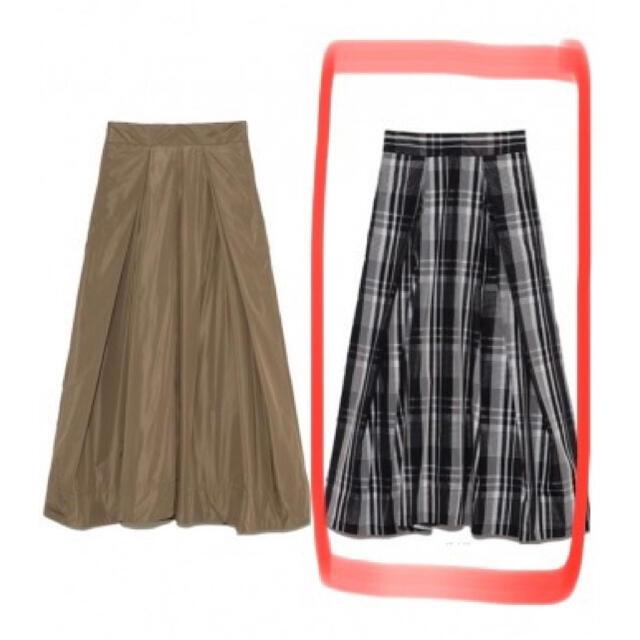FRAY I.D(フレイアイディー)の【FRAY I.D】リボンタフタスカート(フレイ アイディー) レディースのスカート(ロングスカート)の商品写真