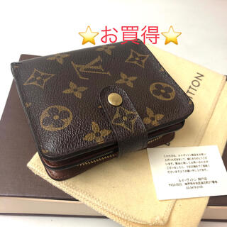 LOUIS VUITTON - 正規品 ルイヴィトン モノグラム コの字型財布 コンパクト財布