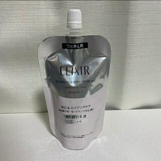 エリクシール(ELIXIR)のELIXIR エリクシール ホワイトクリアエマルジョンTⅡ しっとり 乳液(乳液/ミルク)