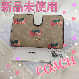 COACH - COACH 財布 二つ折り いちご柄 ピンク ストロベリー いちご