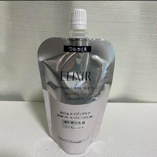 エリクシール(ELIXIR)のELIXIL エリクシール ホワイトクリアエマルジョンTⅢ とてもしっとり 乳液(乳液/ミルク)