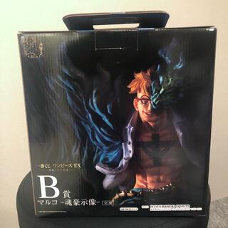 本日14日発送!悪魔を宿す者達  B賞 マルコ