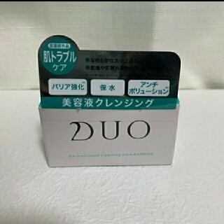 DUO デュオ ザ クレンジングバーム バリア(クレンジング/メイク落とし)