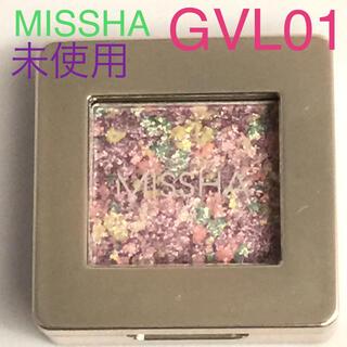 MISSHA - ※注意事項【MISSHA】 ミシャ グリッタープリズム シャドウ GVL01