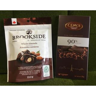 チョコレート(chocolate)のブルックサイド ダークチョコレート ホールアーモンド&セモア 90% カカオ(菓子/デザート)