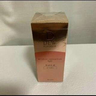 デュウ(DEW)のカネボウ DEWスペリア エマルジョンコンセントレート さっぱり 乳液 美滴乳液(乳液/ミルク)