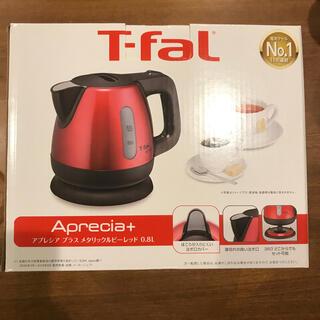 T-fal - T-FaLアプレシアプラスメタリックビーレッド0.8L