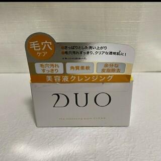 DUO デュオ ザ クレンジングバーム クリア(クレンジング/メイク落とし)
