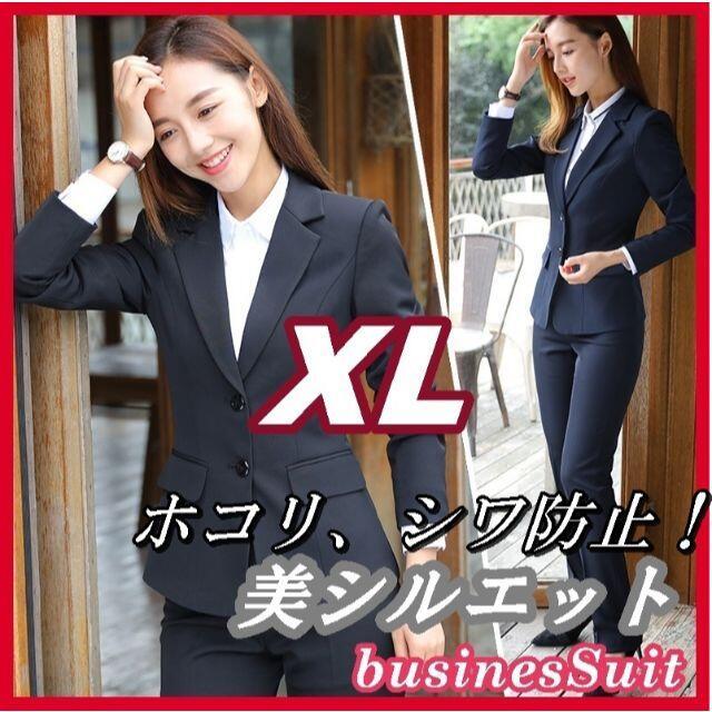 9160円→6930☆ビジネススーツ パンツ レディース XL レディースのフォーマル/ドレス(スーツ)の商品写真
