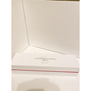 Lumiere Blanc - ヘアビューロン 2D Plus 26.5mm
