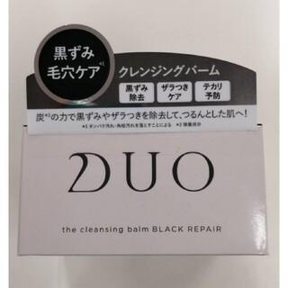 DUO  クレンジングバーム ブラックリペア  1パッケージ(クレンジング/メイク落とし)