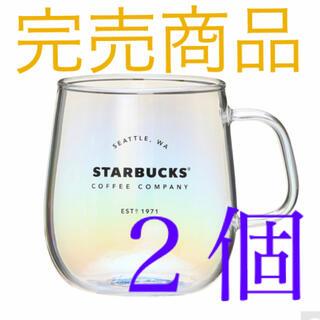 Starbucks Coffee - 耐熱グラスマグラスター スタバ オーロラマグ 2個
