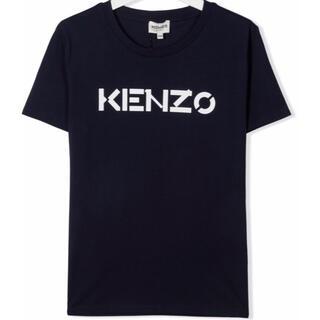 ケンゾー(KENZO)の【新作】ケンゾー  ロゴTシャツ ネイビー 14(Tシャツ(半袖/袖なし))