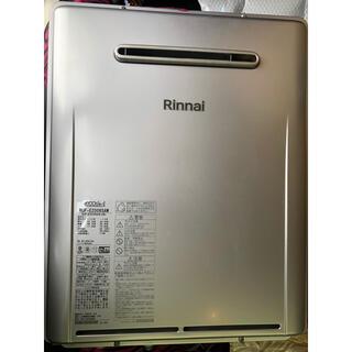 Rinnai - ✨送料無料✨リンナイ エコジョーズ 給湯器