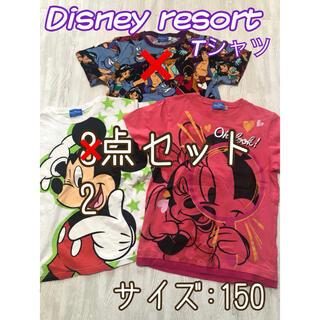 ディズニー(Disney)のディズニー リゾート Tシャツ 2点セット ミッキー ミニー 子供服(Tシャツ/カットソー)