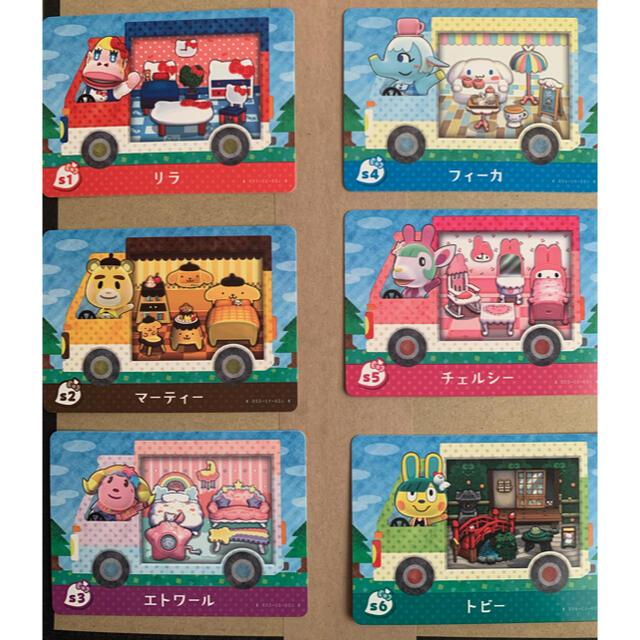 サンリオ(サンリオ)のあつ森 amiiboカード サンリオ エンタメ/ホビーのアニメグッズ(カード)の商品写真
