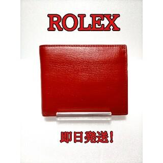 ROLEX - ROLEX ノベルティ 非売品 折り財布