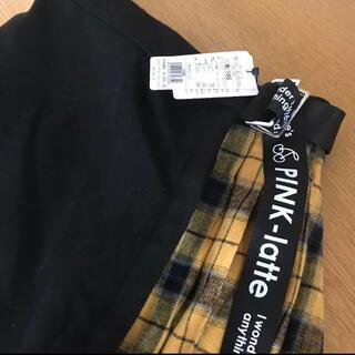 ピンクラテ(PINK-latte)のピンクラテ巻きスカート160(スカート)