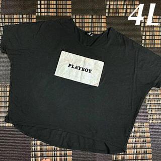プレイボーイ(PLAYBOY)の大きいサイズ PLAYBOY プレイボーイ ドルマンTシャツ 4L(Tシャツ(半袖/袖なし))