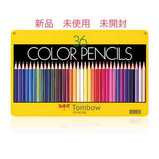 トンボエンピツ(トンボ鉛筆)の【新品•未使用】トンボ鉛筆 色鉛筆 NQ 36色 CB-NQ36C(色鉛筆)