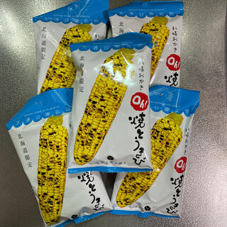 北海道お菓子 札幌おかき5袋 ラスト(菓子/デザート)