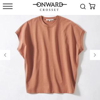 23区 - ONWARD 23区 コラボパフスリーブTシャツ  40
