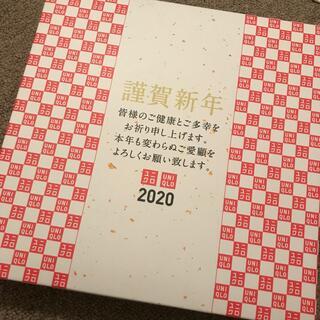 ユニクロ(UNIQLO)のUNIQLO 紅白タオル2020(タオル/バス用品)