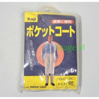 Kaji/携帯用 ポケットコート・大人用レインコート-#1222-(応援グッズ)