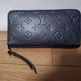 フェンディ(FENDI)の財布(その他)