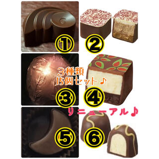 チョコレート(chocolate)のシオーネ様専用 ご確認用(菓子/デザート)