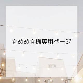 Johnny's - 目黒蓮 アクスタ サマパラ