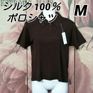 シルク 半袖インナー シルク肌着 Tシャツ ポロシャツ 茶色 M かぶり