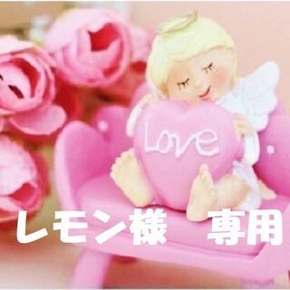 【レモン様 専用】2点(ロングワンピース/マキシワンピース)