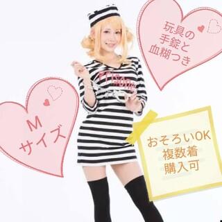 ボディライン(BODYLINE)のセクシープリズナー 新品M ハロウィン衣装 囚人コスプレ コスチューム(衣装一式)