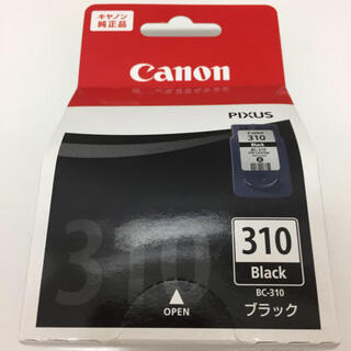 canon PIXUS 310Black インクカートリッジ(オフィス用品一般)