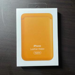 アップル(Apple)のApple レザーウォレットmagsafe カリフォルニアポピー(その他)