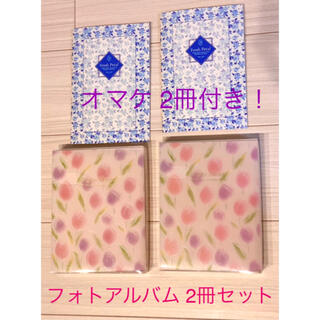 コクヨ(コクヨ)のコクヨ アルバム ポシェットアルバム A5 ワイド L判 160枚 2冊セット!(アルバム)