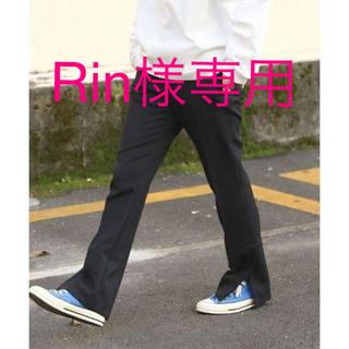 シンゾーン(Shinzone)のRin様専用  シンゾーン SHINZONE スリットパンツ ブラック34(その他)