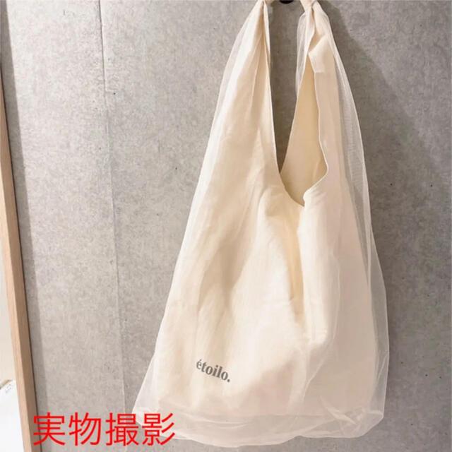 韓国ファッション 帆布トートバック 大容量 エコバッグ レディースのバッグ(トートバッグ)の商品写真
