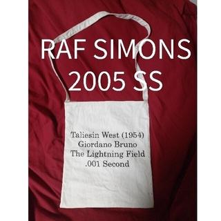 RAF SIMONS - 【激レア】ラフシモンズ 2005SSトートショルダーバッグ アーカイブ ホワイト
