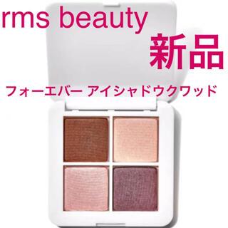 Cosme Kitchen - ◆新品◆ rms beauty フォーエバー アイシャドウクワッド