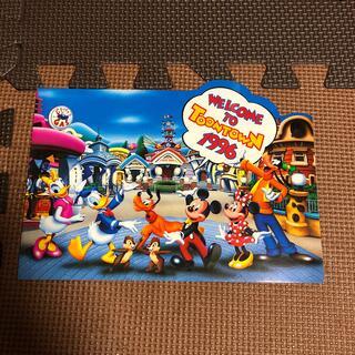 ディズニー(Disney)のディズニー ノート 1996年 トゥータウン(ノート/メモ帳/ふせん)