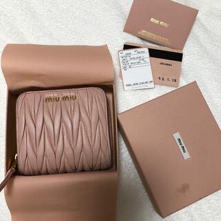 miumiu - miumiu♡マテラッセ財布