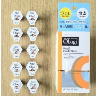 Obagi - オバジ C 酵素洗顔パウダー 10個